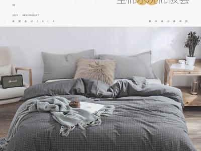 水洗棉被套单件纯棉学生宿舍单双人1.8x2.0米1.5纯色全棉被罩