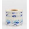 厂家专业定制沐浴露洗发露洗发水标签贴纸 日化用品不干胶标签
