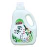 妈咪爱茶籽洗衣液家庭量贩装2Kg 去渍低泡易洗婴幼儿衣物专用