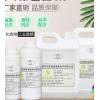薰衣草香精工业日化商用高浓度水溶性洗衣液洗洁精洗涤用品加香剂