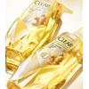 清扬植觉生姜护理强韧蓬松洗发套装 380ml洗发水+375ml护发素