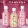 荣菲玫瑰花瓣沐浴露250ml草木香薰植物萃取温和滋养清凉洁净亲肤